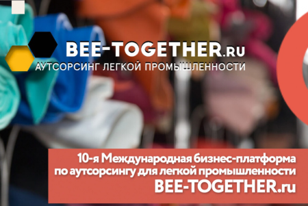 BEE-TOGETHER.ru
