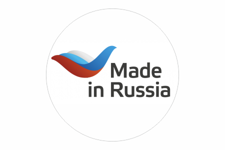 Программа «Made in Russia»